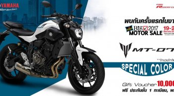 [MT]สีใหม่ Yamaha MT 07 2017 พร้อมอัพเดท ราคา
