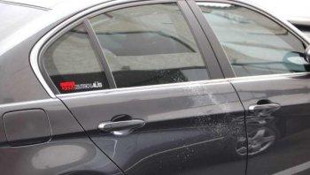 4 ตัวช่วย เมื่อรถคุณเปื้อนสีที่ไม่พึงประสงค์