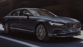 โปรโมชั่น VOLVO 2018 พิเศษสำหรับลูกค้า VOLVO สร้างมูลค่ารถเก่าให้มีราคา