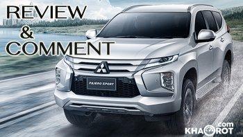 รีวิวรถยนต์ NEW Mitsubishi Pajero Sport 2019 รุ่นใหม่แกะกล่องพร้อมคอมเม้นท์ต่างๆเกี่ยวกับ PPV เปิดตัวใหม่คันนี้