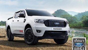 รีวิว Ford Ranger FX4 2020 กระบะหน้าหล่อ มาดเข้ม ราคา 9.19 แสนบาท