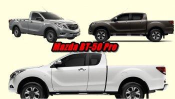 ราคาและตารางผ่อน ดาวน์ Mazda BT-50 Pro