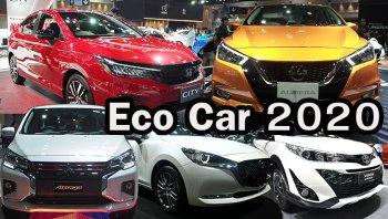 รู้ยัง 5 ค่ายรถเปิดตัวอีโคคาร์ใหม่ ประชันกันในงาน Motor Expo 2019
