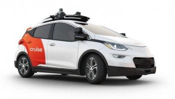 เตรียมตัดสินรถยนต์ไร้คนขับของ GM สามารถวางจำหน่ายปี 2020 ได้หรือไม่