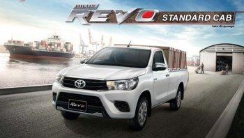 รีวิว Toyota Hilux Revo 2019 Standard Cab สำหรับงานบรรทุก ราคาเริ่ม 5.33 แสนบาท