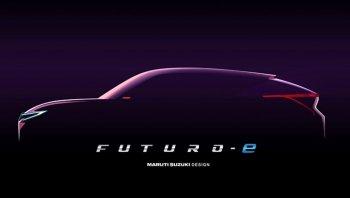 Suzuki FUTURO-e Concept เตรียมเปิดตัวใน Auto Expo 2020