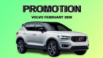 โปรโมชั่น Volvo กุมภาพันธ์ 2563