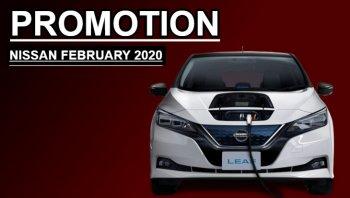 โปรโมชั่น Nissan กุมภาพันธ์ 2563