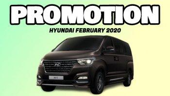 โปรโมชั่น Hyundai กุมภาพันธ์ 2563