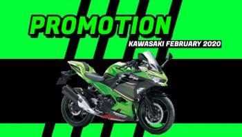 โปรโมชั่น Kawasaki กุมภาพันธ์ 2563