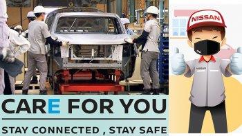 Nissan ขยายเวลาพักสายการผลิตชั่วคราว พร้อมเปิดโครงการ Care For You