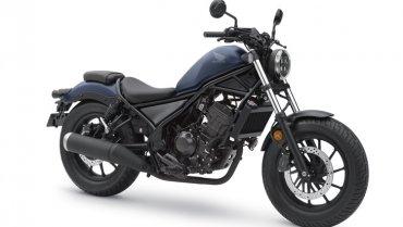 Honda Reble 300 2020 ปรับโฉมใหม่ สนนราคา 1.4 แสนบาท