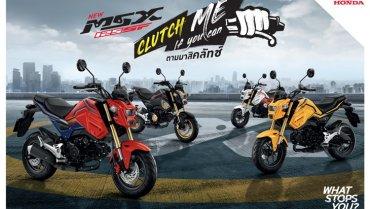 Honda Msx 125 SF 2020 ปล่อยสีสันใหม่สไตล์ซูเปอรฮีโร่