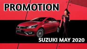 โปรโมชั่น Suzuki พฤษภาคม 2563