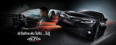 ตารางราคาผ่อนรถ Toyota Corolla Altis 2018 ลองคำนวณดูว่าพอไหวไหม