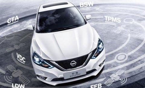 แดนมังกร โชว์ภาพ Sylphy EV  ถอดแบบ Nissan Leaf มาเลยทีเดียว