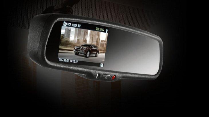 กระจกมองหลังแบบตัดแสงมาพร้อมกับกล้องบันทึกภาพขณะขับขี่