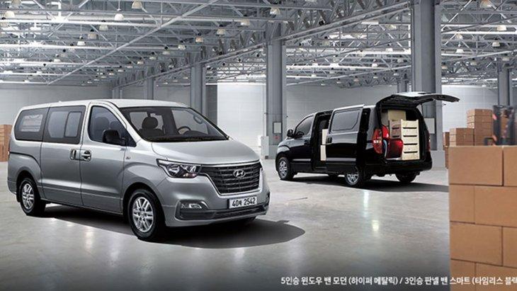 เปิดตัวแล้วอย่างยิ่งใหญ่ รับการปรับโฉมใหม่ ครั้งแรกในรอบ 10 ปี สำหรับ Hyundai Grand Straex  H1 2018 โดยที่แรกที่ทำการเปิดตัว คือ ประเทศเกาหลี และคาดว่าไม่เกินต้นปีหน้า จะทะยอยเปิดตัวครบทุกที่ รวมทั้งบ้านเราด้วย
