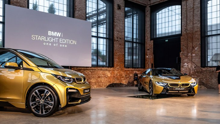 BMW i8 และ i3  STARLIGHT Edition ได้ถูกนำไปจัดแสดงให้ชมกันล่วงหน้าแล้วที่โชว์รูม BMW ในกรุงปราก เมื่อวันที่ 21 มิถุนายน 2561 และ ช่วงวันที่ 4-5 กรกฎาคม 2561 จะไปโผล่โชว์ตัวที่งาน Karlovy Vary International Film Festival