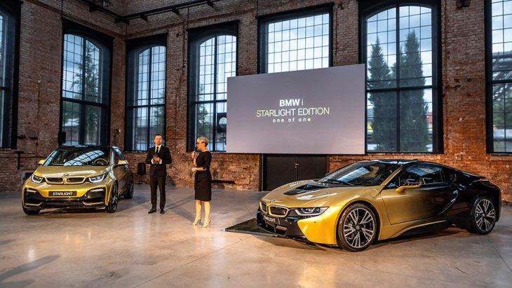 เพื่อการกุศลจาก BMW Group งานฝีมือที่ตกแต่งด้วยทองคำบริสุทธิ์ทั้งภายนอกและภายใน โดยจะเปิดประมูลและนำรายได้มอบให้กับมูลนิธิ Dagmar and Václav Havel Foundation VIZE 97