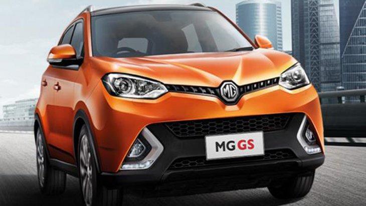 MG GS 2018 ติดตั้งไฟหน้าแบบโปรเจคเตอร์ พร้อมไฟตัดหมอกด้านหน้า และ ระบบฉีดล้างไฟหน้าอัตโนมัติ (Headlight Washer)