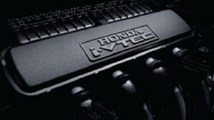 เครื่องยนต์ i-VTEC 1.5 ลิตร