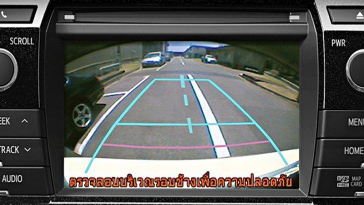 กล้องมองหลัง Back Camera เพิ่มทัศนวิสัยในการถอยรถเข้าจอดได้อย่างปลอดภัยยิ่งขึ้นด้วยวิธีการแสดงภาพผ่านหน้าจอ LCD เมื่อเข้าเกียร์ถอยหลัง