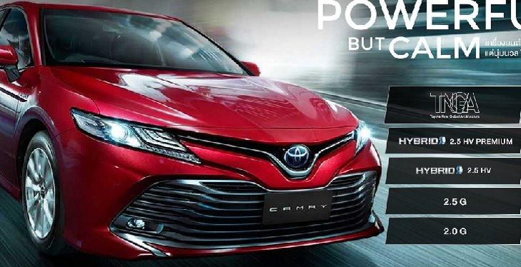 All-new Toyota Camry 2019 มาพร้อมกับเครื่องยนต์เบนซิน  2.0 G , เครื่องยนต์เบนซิน  2.5 G และเครื่องยนต์ HYBRID