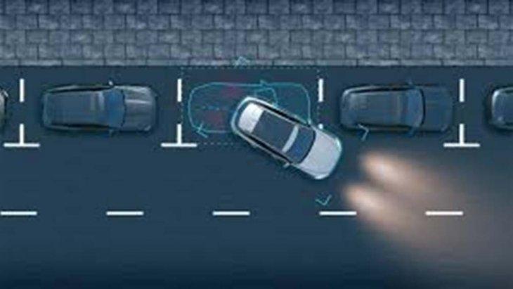 Park Asist  ระบบช่วยจอดรถในที่แคบอัจริยะ