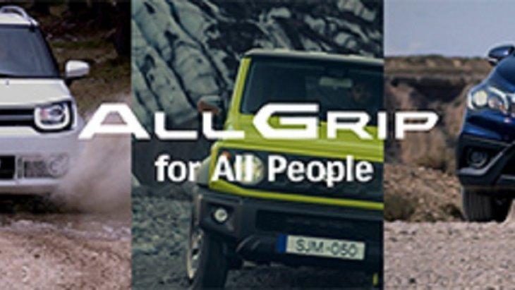 ปี 2016  เปิดตัว ALLGRIP  ระบบขับเคลื่อนสี่ล้อที่มีความหนืดช่วยให้ผู้ขับขี่รู้สึกสบายใจในทุกการขับขี่
