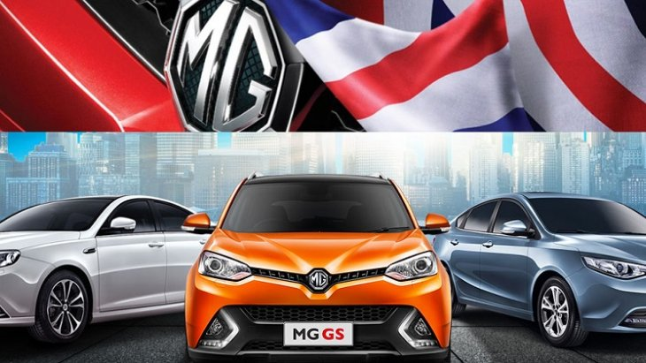 ลูกค้า MG สามารถสอบถามรายละเอียด 3 นวัตกรรมเทคโนโลยีสุดล้ำทันสมัยจาก MG เพิ่มเติมได้จากโชว์รูม MG ทั่วประเทศ และสามารถดาวน์โหลด i – SMART และลงทะเบียนใช้งาน inkaNET ได้ที่ https://www.mgcars.com/th