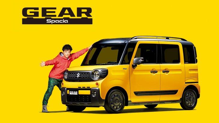 Suzuki Spacia Gear 2019  กล่องจิ๋วติดล้อ เล็กแต่เต็มเปี่ยมด้วยความเอนกประสงค์มากมาย