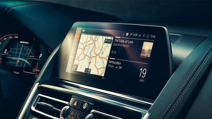 ฟังก์ชั่นการนำทาง BMW Live Cockpit Professional ที่มาพร้อมกับจอแสดงผลข้อมูลระบบสัมผัสที่มีคุณภาพสูง ขนาด 10.25 นิ้ว