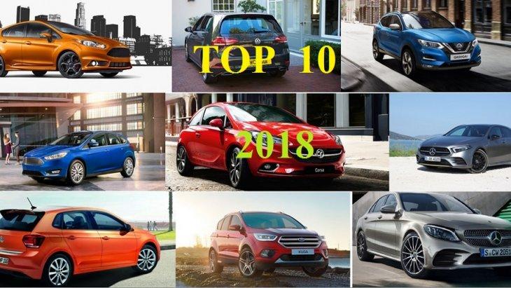 TOP 10 รถยนต์แบรนด์ดังที่ทำยอดขายทะลุเป้าในประเทศอังกฤษ  ปี 2018