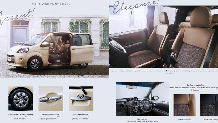Toyota Porte F Raffine เป็นการนำเอา Toyota Porte  รุ่นย่อย F ราคา 1,879,200 (2WD) และ 2,030,400 เยน (4WD) มาตกแต่งใหม่ทั้งภายใน-ภายนอก