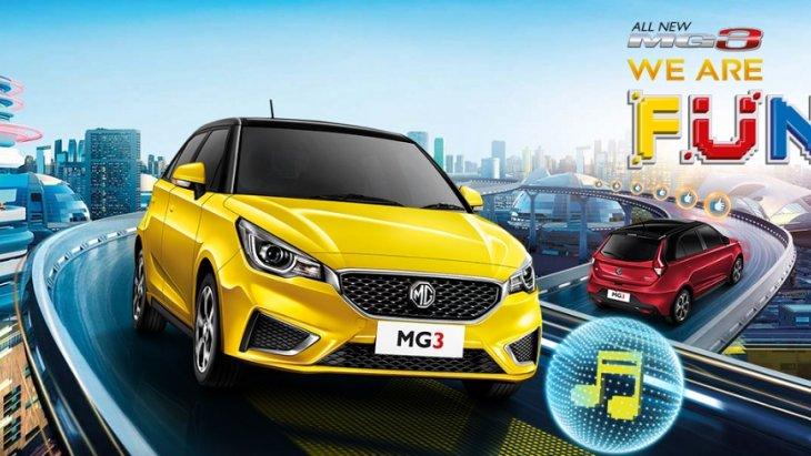 ALL NEW MG3 2018 รถยนต์ HATCHBACK 5 ประตู ยนตรกรรมของค่ายรถ MG ที่เน้นการออกแบบมาในสไตลล์อังกฤษ เน้นสีสันใส ใส่ความสนุกเร้าใจสไตล์สปร์อตระดับพรีเมี่ยมในทุกเส้นสายและทุกรายละเอียด  ราคา ALL NEW MG3 2018 เริ่มต้นที่  519,000 บาท