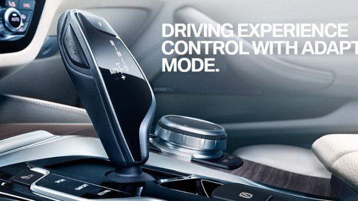 Driving Experience Control มอบทางเลือกให้ผู้ขับขี่สามารถเลือกโหมดการขับขี่ได้ทั้งโหมด COMFORT โหมด ECO PRO และโหมด SPORT