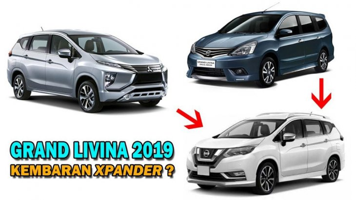 สำหรับข่าวรถใหม่ของ Nissan ในต่างแดน ล่าสุดถึงคิว All-new Nissan Livina 2019 ซึ่งปรากฏตัวบนถนนทางฝั่งชวาตะวันตก ประเทศอินโดนีเซีย แดนสวรรค์ของรถ MPV 7 ที่นั่ง สำหรับครอบครัว โดยรูปร่างหน้าตานั้นละม้ายคล้าย All-new Mitsubishi Xpander ราวฝาแฝด