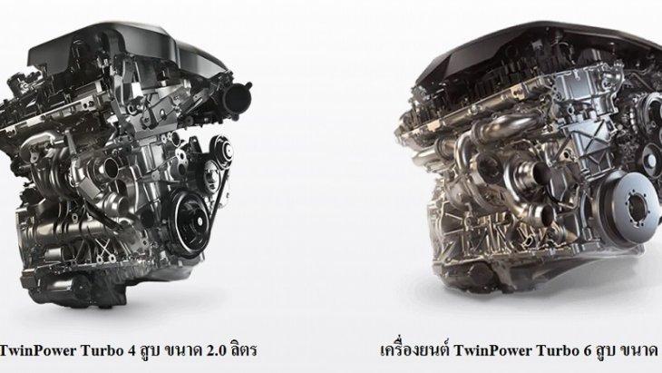 BMW X3 2019 มาพร้อมกับเครื่องยนต์ TwinPower Turbo อินไลน์ 4 สูบ ขนาด  2.0 ลิตร และ TwinPower Turbo อินไลน์ 6 สูบ ขนาด  3.0 ลิตร