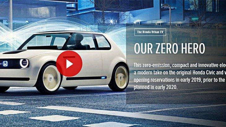 ซึ่ง Honda Urban EV เดิมมีกำหนดเปิดตัวปลายปี 2019 และจะเริ่มวางขายต้นปี 2020 โดยช่วงที่ผ่านมา Honda ก็ได้จดทะเบียนเครื่องหมายการค้าHonda eไปเรียบร้อยแล้ว แต่ไม่แน่ใจว่าจะเกี่ยวข้องกับรถรุ่นนี้หรือไม่ สำหรับในไทยคงต้องรอต่อไป
