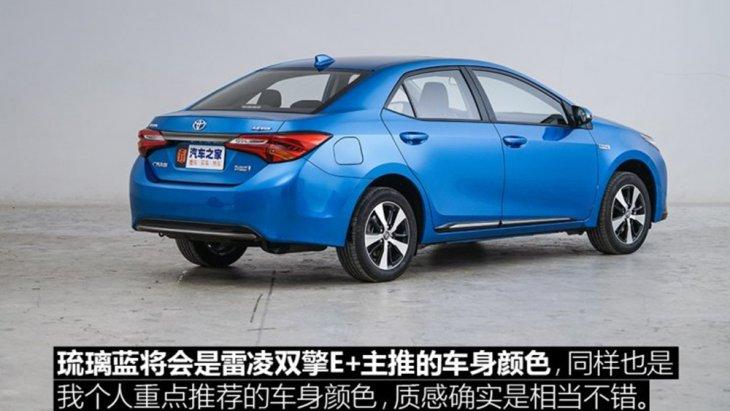 สำหรับดีไซน์โดยรวมของ New Toyota Levin Plug-in Hybrid ก็ไม่ต่างจาก Toyota Levin Hybrid เว้นเสียแต่การตกแต่งภายนอกเล็ก ๆ น้อย ๆ ที่ช่วยให้ตัวรถดูสปอร์ต เช่น คาดคิ้วดำ คิ้วโครเมียมรมดำ