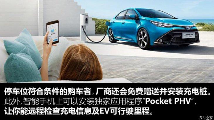 ทั้งที่ตนเองมีทั้ง Toyota Corolla Hybrid และ Toyota Levin Hybrid อยู่แล้ว ซึ่งถ้ามองในมุมของการตลาด Demand หรือความกระหายในเทคโนโลยีไฟฟ้าในจีน คงมีมากพอที่ GAC Toyota จะเดินเกมต่อด้วย Plug-in Hybrid ไม่รอรุ่นใหม่