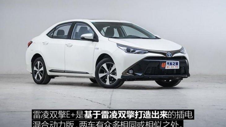น่าเสียดายคือ New Toyota Levin Plug-in Hybrid คงไม่วางจำหน่ายในไทย ขณะที่จีน GAC Toyota มีกำหนดเปิดตัวเดือนมีนาคม 2562 แบบไม่ยี่หระกับ All-new Toyota Corolla 2019 ส่วนราคาเริ่มต้นอาจเกิน 160,000 หยวน หรือราว 7.5 แสนบาท เพราะปัจจุบัน Toyota Levin Hybr