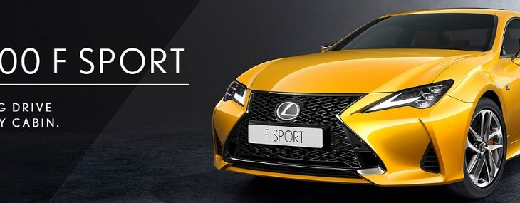 สามารถดูรายละเอียดเกี่ยวกับ Lexus RC 300  F SPORT เพิ่มเติมได้ที่ https://www.lexus.co.th