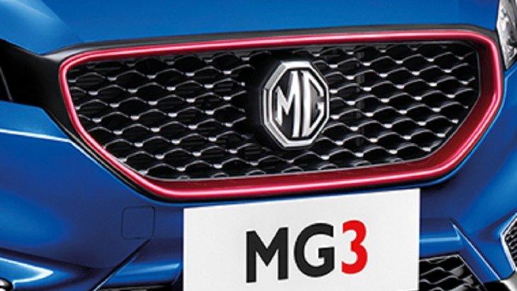 เพิ่มความโดดเด่นสไตล์สปอร์ตให้กับด้านหน้าของ ALL NEW MG3 อีกนิดด้วย FRONT GARNISH ชุดครอบกระจังหน้าตาข่ายรังผึ้ง