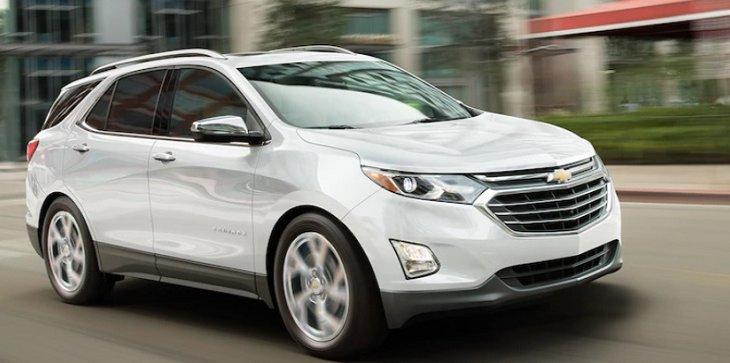 ส่อง Chevrolet Equinox 2019 รถ SUV ขนาดเล็กอีกรุ่นจากค่ายรถยนต์ชื่อดัง แต่เสียดายยังไม่เข้าไทย