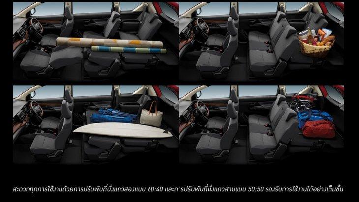 ที่นั่งแถวที่สองสามารถปรับพับได้แบบ 60:40 และที่นั่งแถวที่สามยังสามรถปรับพับได้แบบ 50:50 เพื่อรองรับสัมภาระได้มากขึ้น