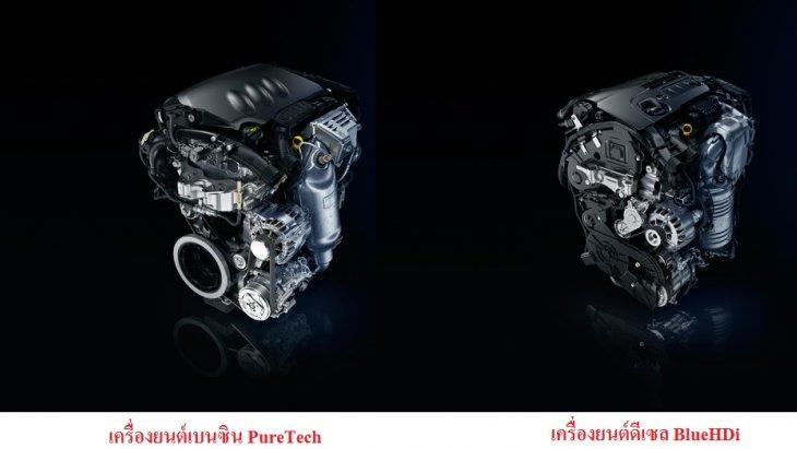 Peugeot 308 SW มาพร้อมกับเครื่องยนต์ที่มีให้เลือกทั้ง เครื่องยนต์เบนซิน PureTech และเครื่องยนต์ดีเซล BlueHDi
