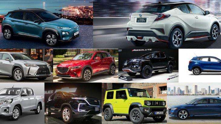 10 รถใหม่จากค่ายดังที่เปิดตัวอวดโฉมในงาน Motor Show 2019