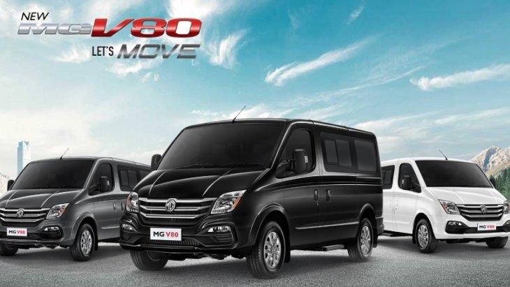 NEW MG V80 Passenger Van ขนาด 11 ที่นั่ง ที่มาพร้อมกับความแตกต่างด้วยรูปทรงภายนอกที่ดูแปลกตาไปจากรถตู้ทั่วไป